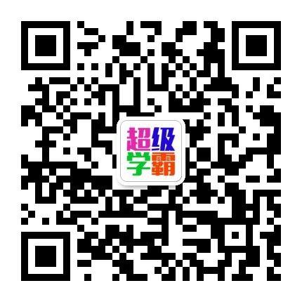 青岛模板网站建设的公众号
