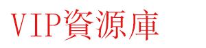 青岛SEO网站优化推广博客