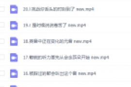 [完结]上海地铁英文报站男神Kevin:25天重塑你英语发音